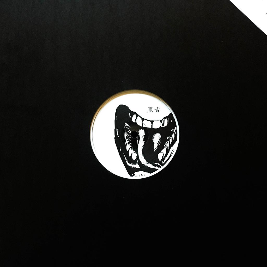 黒舌 / Black Tongue - One / Two