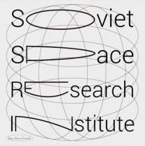 Soviet Space Research Institute - ARPA Spatial Industries Commercial