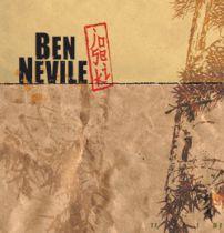 <a href=\'\'>Ben Nevile</a> - Joseki