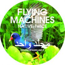 <a href=\'\'>Flying Machines </a> EP1
