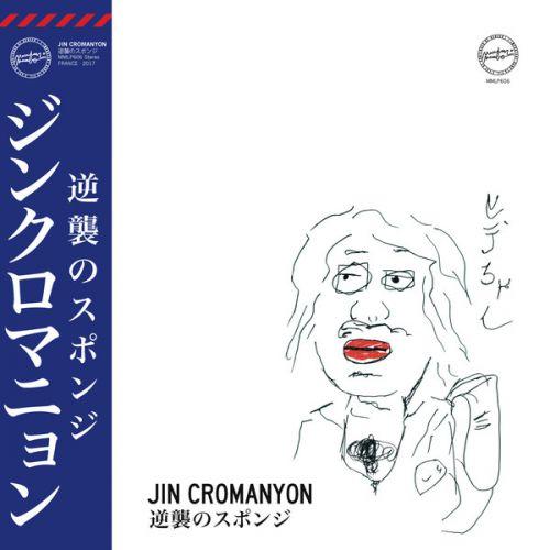 <a href=\'\'>Jin Cromanyon</a> -  ???????