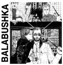 <a href=\'\'>Mad Rey</a> - Balabushka EP