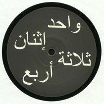 <a href=\'\'>Mellah</a> - #2