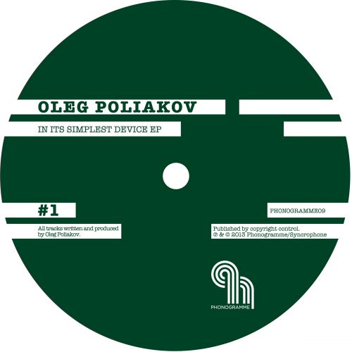 <a href=\'\'>Oleg Poliakov</a> - In Its Simplest Device EP
