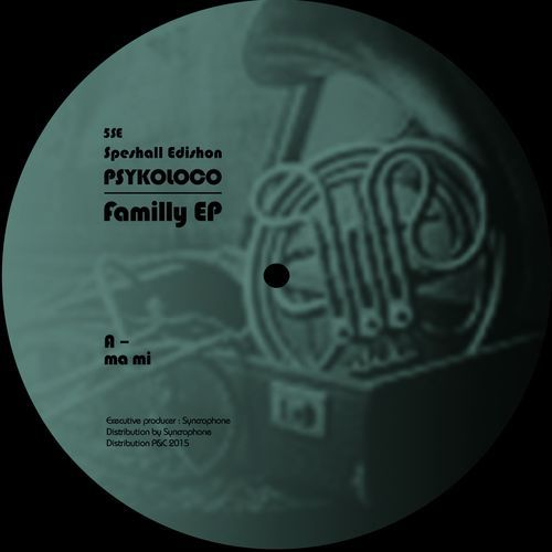 <a href=\'\'>Psykoloco</a> - Family EP