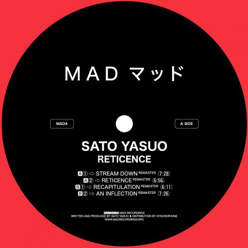 <a href=\'\'>Sato Yasuo</a> - Reticence