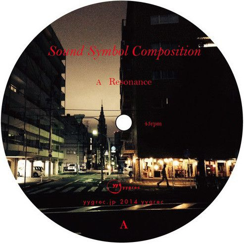 <a href=\'\'>Sound Symbol Composition/a> - Resonance