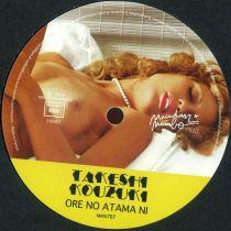 <a href=\'\'>Takeshi Kouzuki</a> - Ore No Atama Ni
