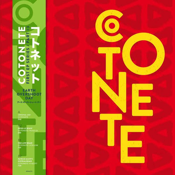Cotonete - Earth Overshoot Day