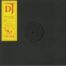 DJ Hedonism - EP#1