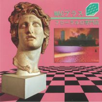 Macintosh Plus - Floral Shoppe ( Pink Vinyl)
