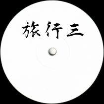 Moy - Ryoko 03