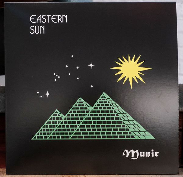 Munir – Eastern Sun