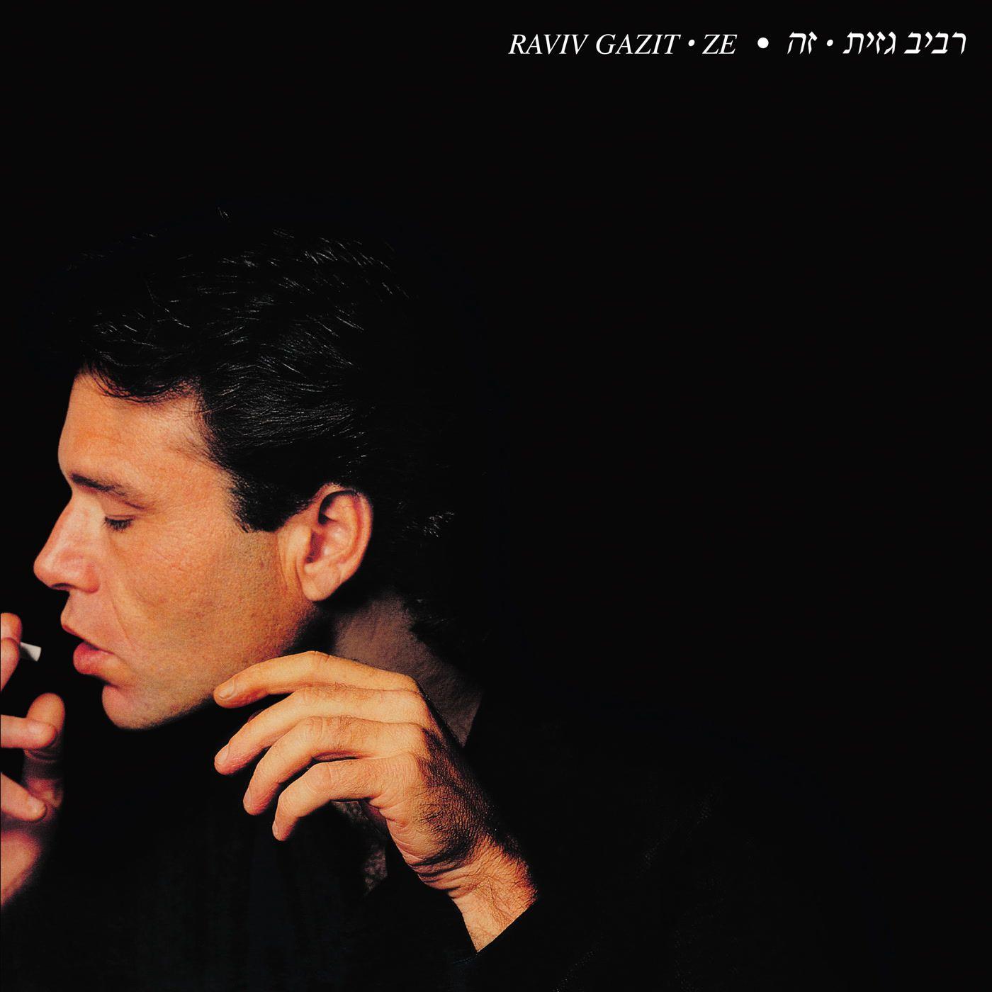 Raviv Gazit - Ze
