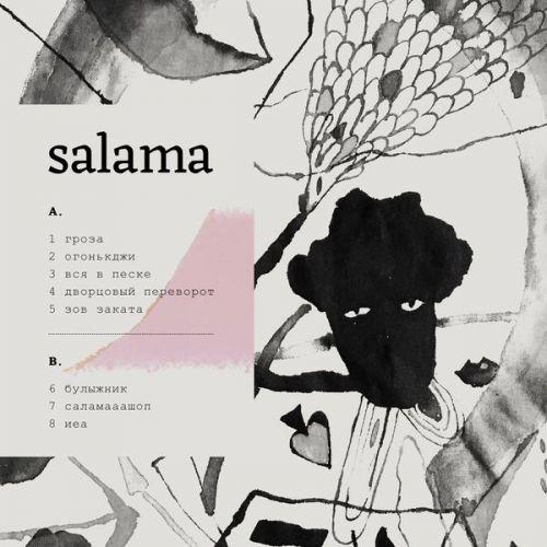Salama – Salama